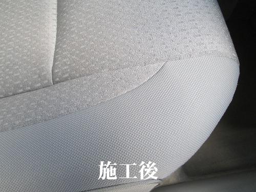 座席クリーニング