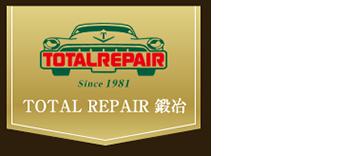 輸入車・国産車の内装修理専門店 トータルリペア鍛冶|愛知・名古屋エリアで対応