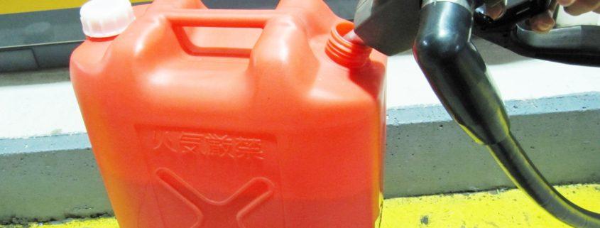 灯油(石油)の車内消臭・清掃クリーニング